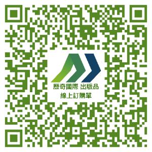 線上訂購單QRcode.png